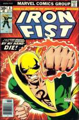 Iron Fist (1975-1977) #8 Variant A