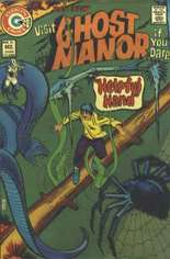 Ghost Manor (1971-1984) #16