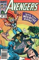 Avengers (1963-1996) #309 Variant A: Newsstand Edition