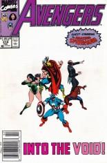 Avengers (1963-1996) #314 Variant A: Newsstand Edition
