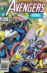 Avengers (1963-1996) #336 Variant A: Newsstand Edition