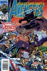Avengers (1963-1996) #364 Variant A: Newsstand Edition