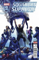 Squadron Supreme (2016-Present) #3 Variant C: 2nd Printing