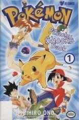 Pokemon Part 2: Pikachu Shocks Back (1999) #1 Variant A