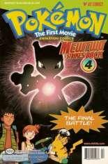 Pokemon the First Movie: Mewtwo Strikes Back (1998) #4