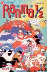 Ranma 1/2 Part 04 (1995) #1