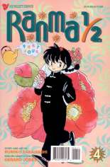 Ranma 1/2 Part 04 (1995) #4