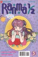 Ranma 1/2 Part 04 (1995) #5