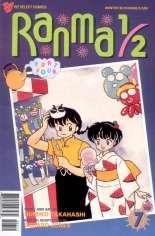 Ranma 1/2 Part 04 (1995) #7