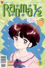 Ranma 1/2 Part 04 (1995) #9