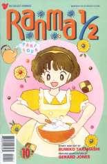 Ranma 1/2 Part 04 (1995) #10