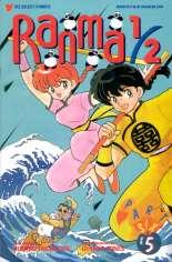Ranma 1/2 Part 06 (1997) #5