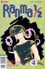 Ranma 1/2 Part 07 (1998) #4