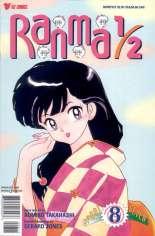 Ranma 1/2 Part 07 (1998) #8