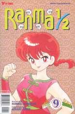 Ranma 1/2 Part 07 (1998) #9