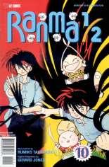 Ranma 1/2 Part 07 (1998) #10