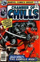 Chamber of Chills (1972-1976) #23 Variant A