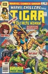 Marvel Chillers (1975-1976) #5 Variant B: 30 Cent Variant