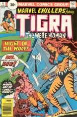 Marvel Chillers (1975-1976) #6 Variant B: 30 Cent Variant
