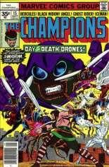 Champions (1975-1978) #15 Variant B: 35 Cent Variant