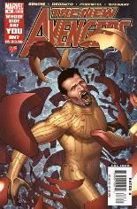 New Avengers (2005-2010) #18