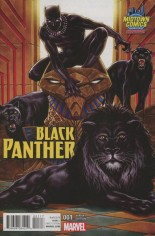 Black Panther (2016-2017) #1 Variant G: Midtown Comics Exclusive Variant Cover