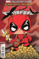Deadpool (2016-2017) #1 Variant J: Marvel Collector Corps Exclusive