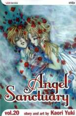 Angel Sanctuary (2004-2007) #GN Vol 20