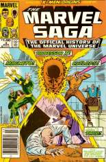 Marvel Saga (1985-1987) #4 Variant A: Newsstand Edition