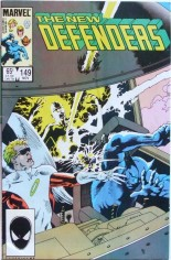 Defenders (1972-1986) #149 Variant B: Direct Edition