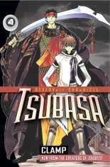 Tsubasa: Reservoir Chronicles (2004-2010) #GN Vol 4