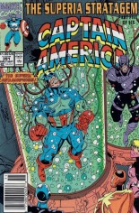 Captain America (1968-1996) #391 Variant A: Newsstand Edition
