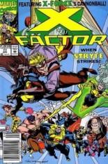 X-Factor (1986-1998) #77 Variant A: Newsstand Edition