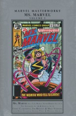 Marvel Masterworks: Ms. Marvel (2014-Present) #HC Vol 2 Variant A: Silver Dust Jacket