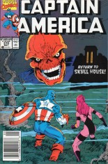 Captain America (1968-1996) #370 Variant A: Newsstand Edition
