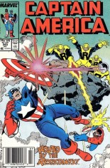 Captain America (1968-1996) #343 Variant A: Newsstand Edition
