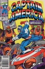 Captain America (1968-1996) #385 Variant A: Newsstand Edition