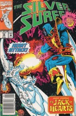 Silver Surfer (1987-1998) #76 Variant A: Newsstand Edition