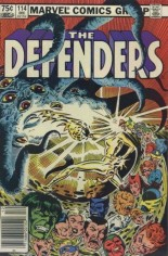 Defenders (1972-1986) #114 Variant C: 75 Cent Variant