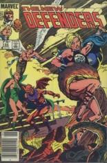 Defenders (1972-1986) #132 Variant C: 75 Cent Variant