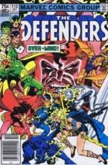 Defenders (1972-1986) #112 Variant C: 75 Cent Variant
