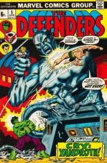 Defenders (1972-1986) #5 Variant B: UK Edition