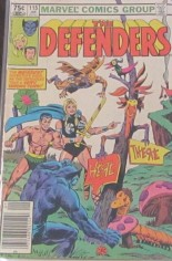 Defenders (1972-1986) #115 Variant C: 75 Cent Variant