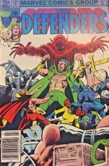 Defenders (1972-1986) #121 Variant C: 75 Cent Variant