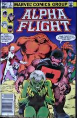Alpha Flight (1983-1994) #2 Variant C: 75 Cent Variant