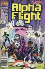 Alpha Flight (1983-1994) #33 Variant C: 95 Cent Variant