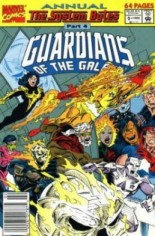 Guardians of the Galaxy (1990-1995) #Annual 2 Variant A: Newsstand Edition