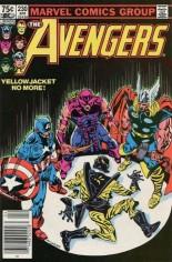 Avengers (1963-1996) #230 Variant C: 75 Cent Variant