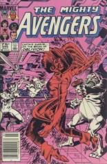 Avengers (1963-1996) #245 Variant C: 75 Cent Variant