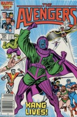 Avengers (1963-1996) #267 Variant C: 95 Cent Variant